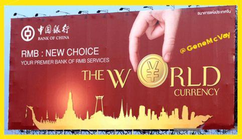 world-currency-billboard